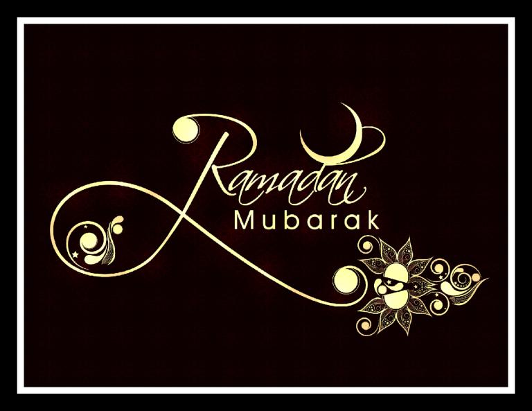 Ramadan-mubarak-hd-images.png